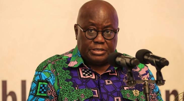 """رئيس غانا بدأ عزلا ذاتيا بعد إصابة شخص من القريبين منه بفيروس """"كورونا"""""""