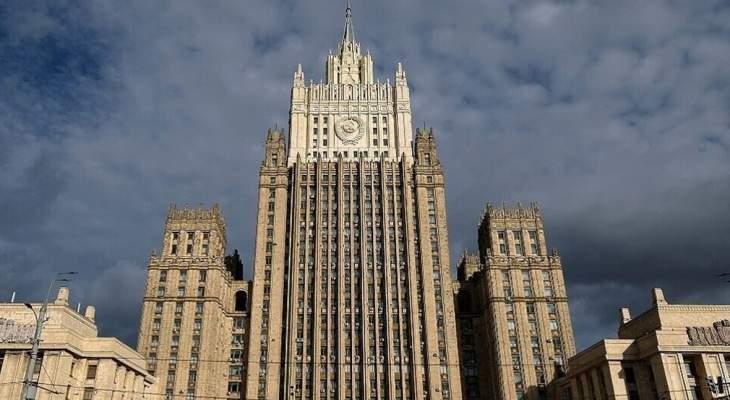 الخارجية الروسية: قدمنا اقتراحنا لاستئناف الاتصالات مع أميركا بمجال الأمن المعلوماتي