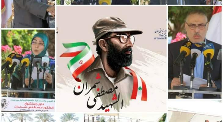 محمد نصرالله بذكرى شمران بمستشارية طهران الثقافية: ايران باتت رأس حربة محور المقاومة