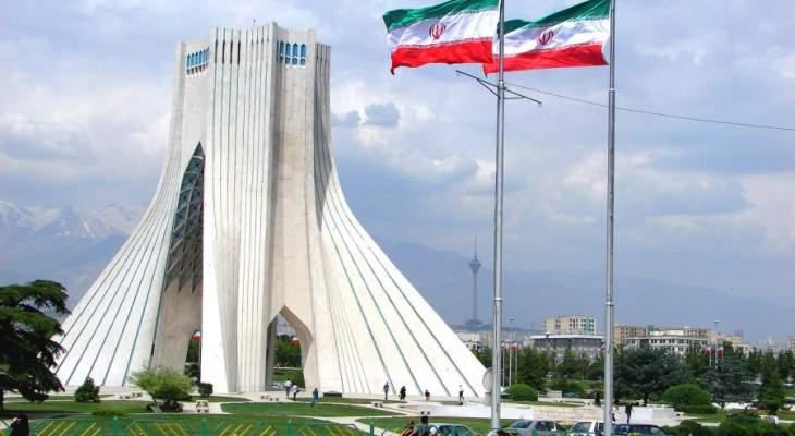 """شبكة """"نت بلوكس"""": تشويش وتعطيل كبيران للإنترنت في إيران"""