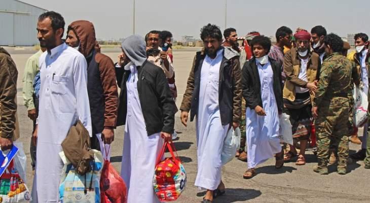 أنصار الله: تحرير 4 من أسرانا بصفقة تبادل مع حكومة هادي