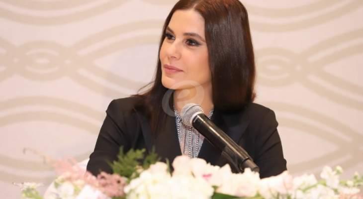 ستريدا جعجع: السعوديّة لطالما كانت مفضلة على لبنان