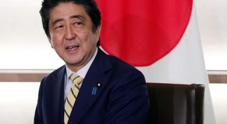 رئيس الوزراء الياباني: علاقاتنا مع إيران ودية