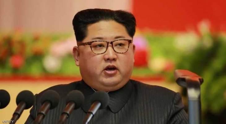 """كيم يحذر من """"عواقب وخيمة"""" اذا وصل فيروس كورونا المستجد الى كوريا الشمالية"""