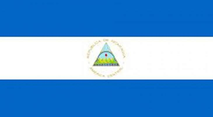 حكومة نيكاراغوا تفرج عن 50 معارضا