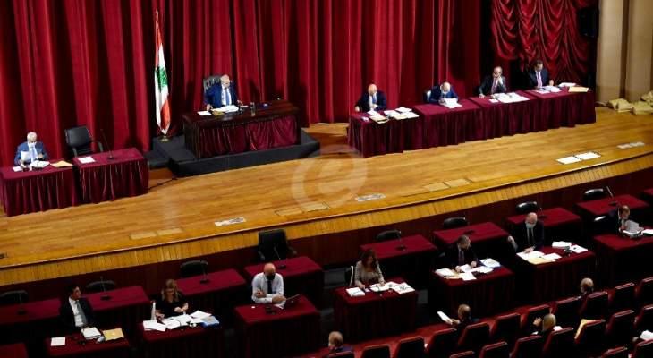 الجديد: النصاب لم يتأمن بعد لعقد الجولة المسائية من الجلسة التشريعية التي دعا إليها بري