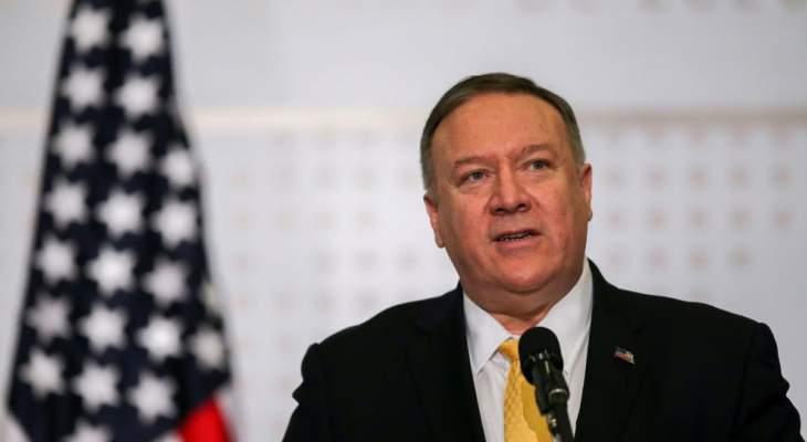 بومبيو: ساعدنا بتشكيل هيئة دولية لحماية مضيق هرمز من انتهاكات إيران