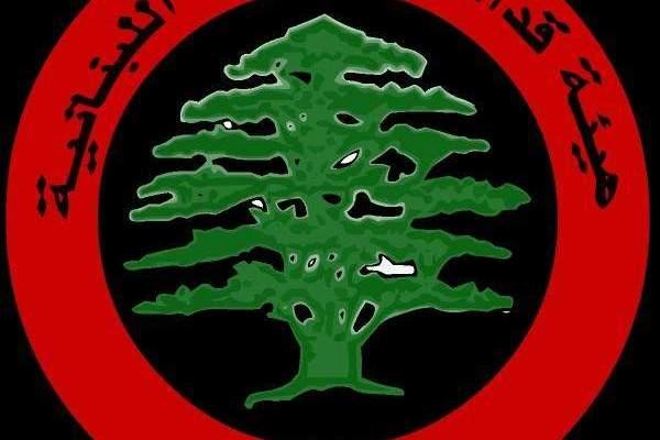 قدامى القوات: ما يحصل في الموضوع الفلسطيني خيانة للدستور