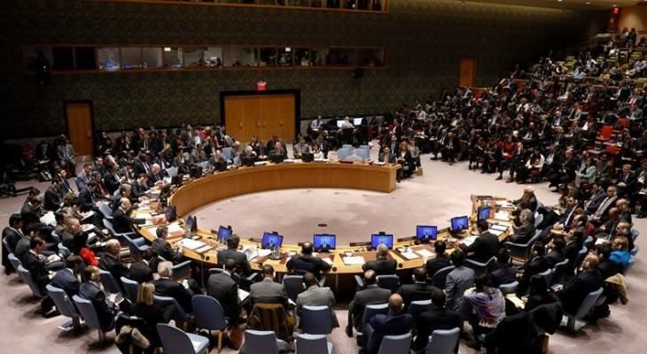 مجلس الأمن أكد أهمية إنشاء آلية جادة وفعالة لوقف إطلاق النار بقيادة ليبية