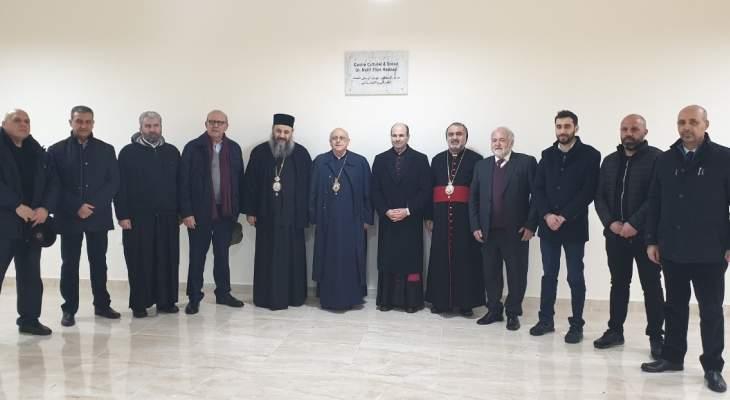 النشرة: تدشين مركز الدكتور نبيل الياس الحداد الثقافي والإجتماعي في زحلة