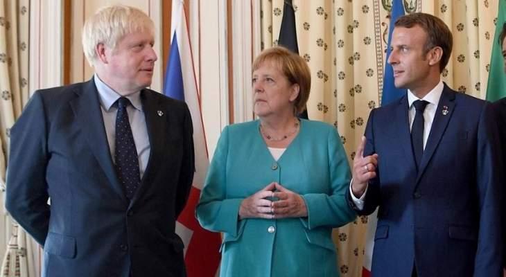 وزراء خارجية الترويكا الأوروبية: نرفض محاولات اميركا بإعادة فرض عقوبات دولية على إيران