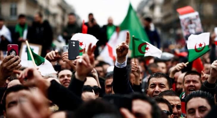 رويترز: بدء تجمع محتجين في وسط مدينة الجزائر