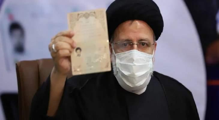 من هو ابراهيم رئيسي الرئيس الايراني المنتخب؟