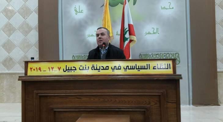 حسن فضل الله: لم يتم الدخول في التفاصيل حول الحكومة وتوازناتها والأسماء وغيرها