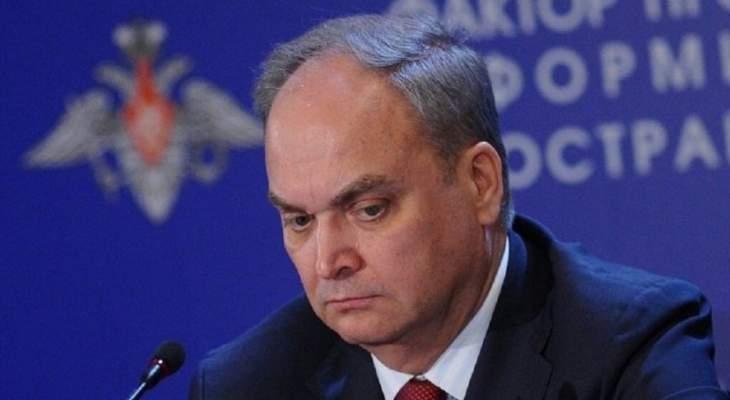انطونوف:مستعدون لبذل جهود مع شركائنا لمنع سباق تسلح صاروخي جديد بأوروبا