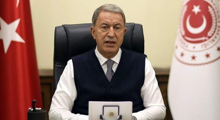 وزير الدفاع التركي: العلاقات بين أنقرة والقاهرة في تطور وستصل مستويات رفيعة قريبا