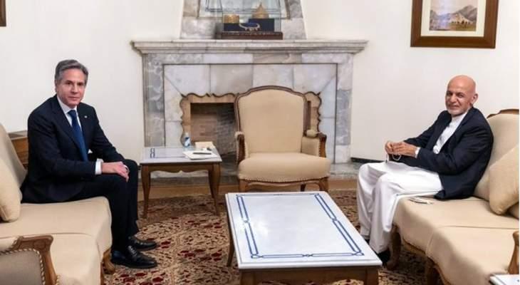 """بلينكن وغني أكدا ضرورة إيجاد حل سياسي بأفغانستان ونددا بهجمات """"طالبان"""""""