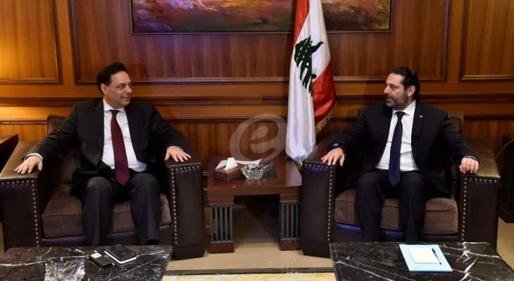 الجمهورية: تشنج محتمل في العلاقة بين دياب والحريري بالمرحلة المقبلة