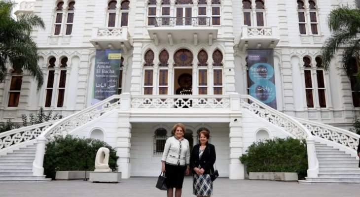 قرينة حاكم اوستراليا تلبي دعوة السيدة الأولى لزيارة متحف سرسق