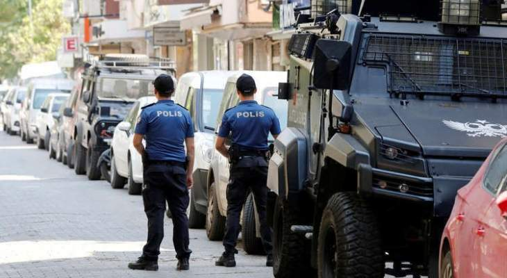 """القوات الأمنية التركية تعتقل 17 أجنبيا للاشتباه بتورطهم مع """"داعش"""""""