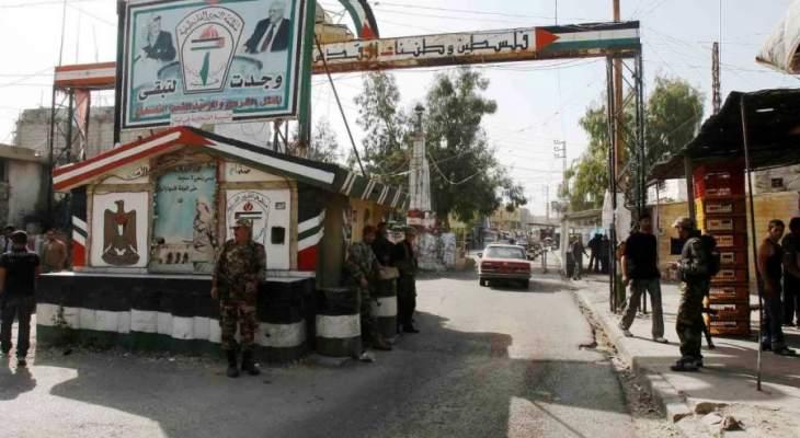 النشرة: اطلاق نار خلال اشكال في مخيم عين الحلوة