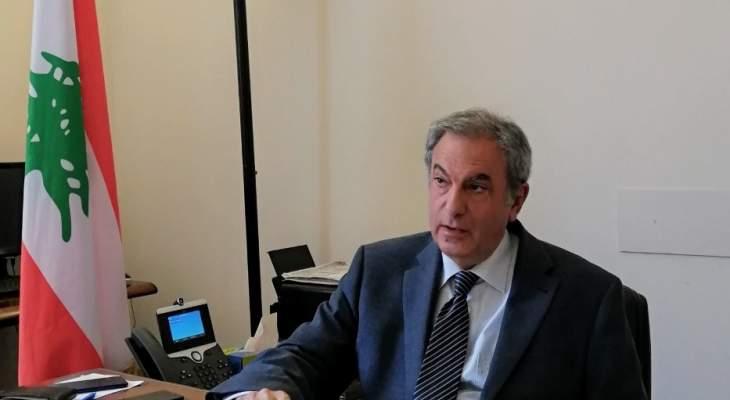 السفير الخازن: الفاتيكان لا يوفر جهدا إلا ويقدم الدعم والمساعدة للبنان