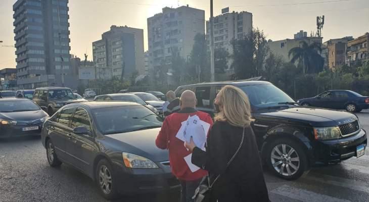 تحركات للحرس القديم في عدد من المناطق اللبنانية دعما للتدقيق الجنائي