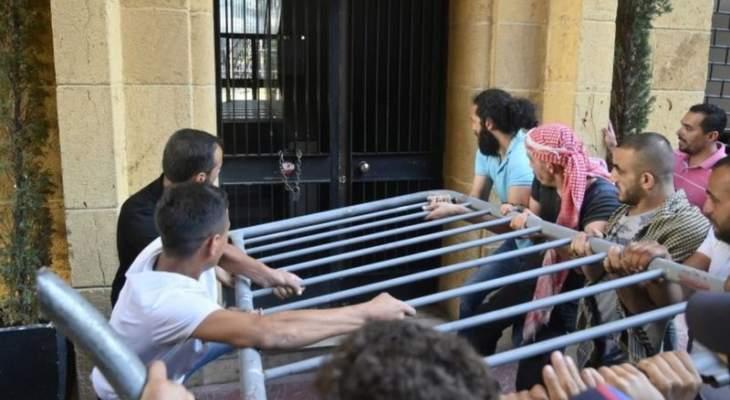 التلغراف: مع تهاوي الاقتصاد اللبناني حتى الأغنياء لن يكونوا آمنين