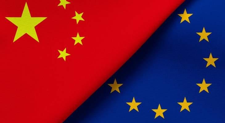 سفارة الصين بباريس نددت بقوة بانتقادات الاتحاد الأوروبي للحملة الأمنية بهونغ كونغ