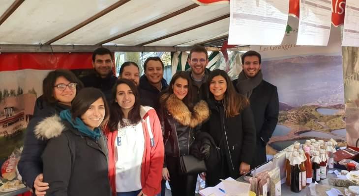 قطاع الشباب بالوطني الحر في فرنسا نظم يوما تضامنيا مع لبنان عبر بيع المنتجات اللبنانية