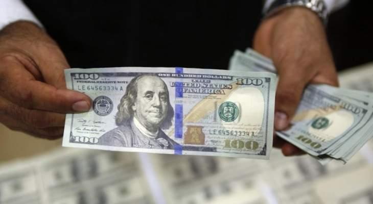 هبوط حاد في سعر صرف الدولار مقابل الليرة اللبنانية في السوق السوداء