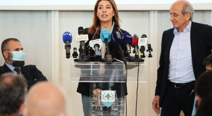 أحزاب وقوى من المعارضة: إطلاق مبادرة إنقاذية لانتشال لبنان من أزمته