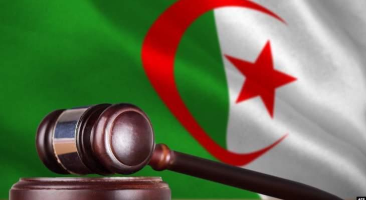 محكمة الجزائر تصدر مذكرات توقيف بحق ناشطين متهمين بالإرهاب