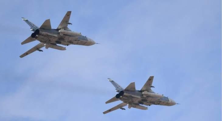 """المرصد السوري: قصف جوي روسي على مواقع تنتشر فيها خلايا """"داعش"""" شرقي حمص"""