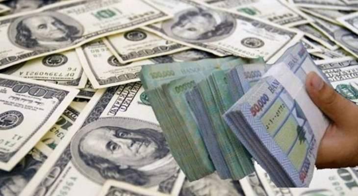 دوريات في صيدا لضبط مخالفات التلاعب بسعر صرف الدولار