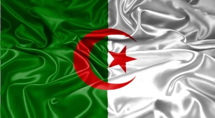 وزير المال الجزائري: خصصنا 22.5 مليار دينار لاقتناء اللقاحات المضادة لكورونا