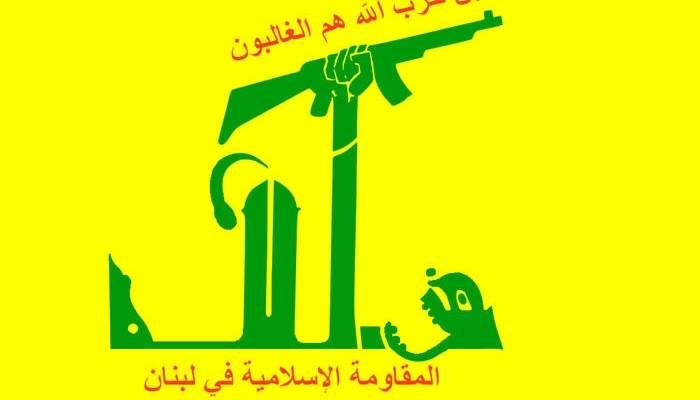 MTV: معلومات عن وصول وفد من واشنطن السبت للتحقيق بتمويل حزب الله عن طريق المخدرات