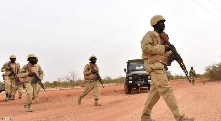 جيش بوركينا فاسو: القضاء على 11 إرهابيا وتدمير ثلاثة مواقع لهم في المناطق الشرقية من البلاد