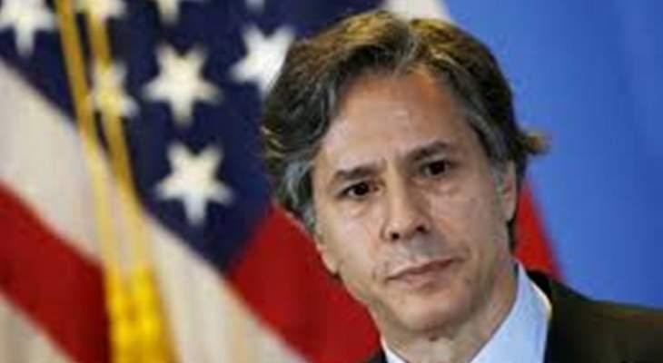 بلينكن: مستعدون للعودة للاتفاق النووي مع ايران شرط أن تفي بالتزاماتها
