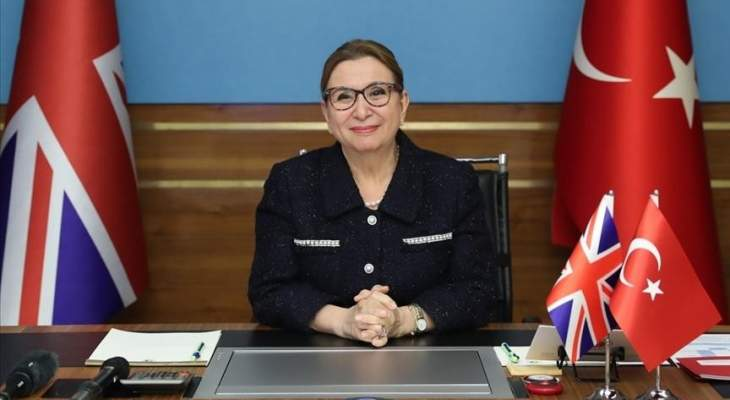 التجارة التركية: اتفاقية التجارة الحرة مع لندن تعد نقطة تطور مهم بالعلاقات الاقتصادية