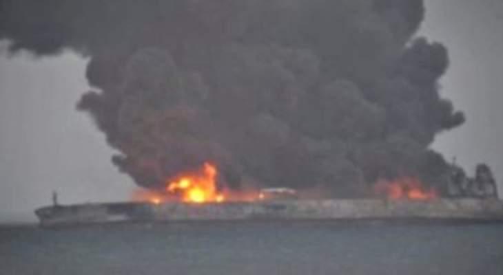 عمليات التجارة البحرية البريطاني: تلقينا تقارير عن احتراق ناقلة نفط في الإمارات