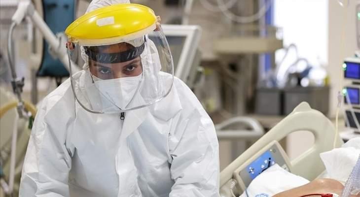 إدارة الكوارث: تسجيل 30 وفاة بكورونا و1512 إصابة وتلقيح 5086 بالجرعة الأولى أمس