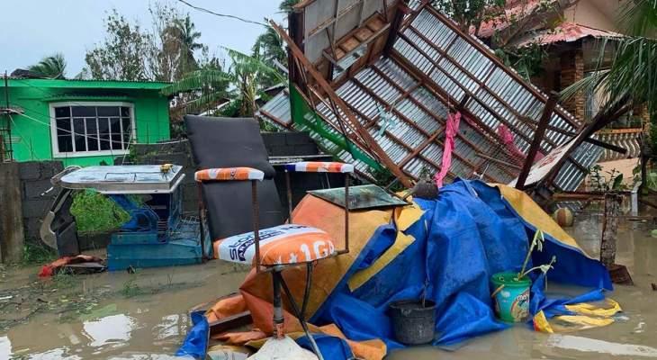 """إجلاء أكثر من نصف مليون شخص في فييتنام مع اقتراب وصول الإعصار """"مولاف"""""""
