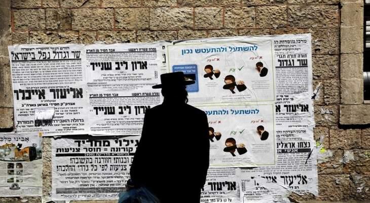 """""""معاريف"""": نتانياهو أمر بفتح خندق قيادة الدولة لمواجهة كورونا"""