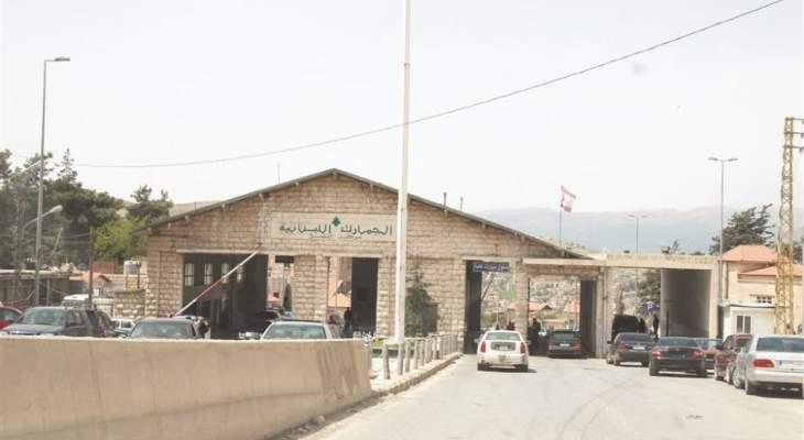 جمارك البقاع تمنع دخول السيارات الى سوريا للحد من تهريب البنزين