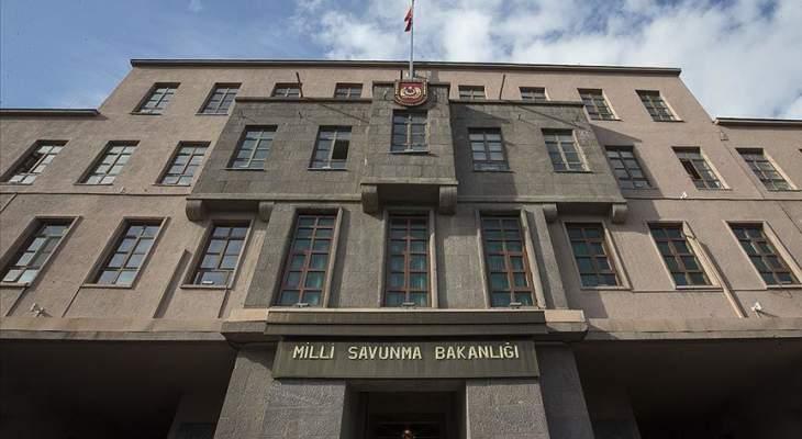 """الدفاع التركية: القضاء على 6 عناصر من """"بي كا كا"""" شمالي العراق"""