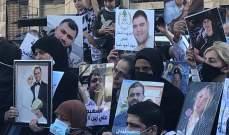 أهالي شهداء المرفأ ينفذون اعتصاما أمام منزل المشنوق