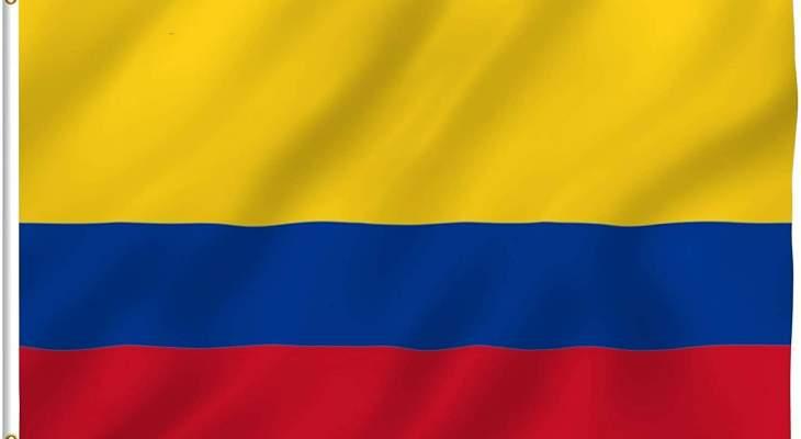 مقتل شخصين وإصابة شرطي بالرصاص خلال اشتباكات جديدة في كولومبيا