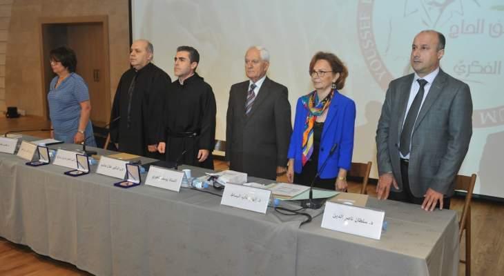 حفل توزيع جوائز في الروح القدس الكسليك في إطار جائزة كمال يوسف الحاج للإبداع