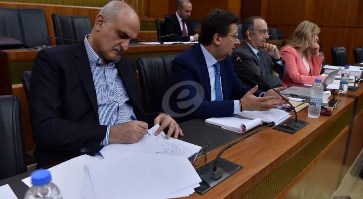 بدء الجلسة المسائية للجنة المال لدرس واقرار موازنات عدد من الوزارات